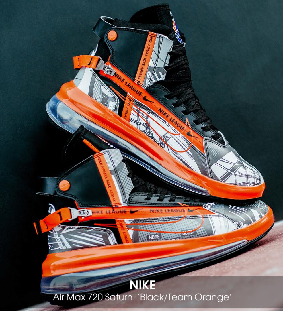 Nike Air Max 720 Saturn